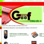 Електронний магазин побутової техніки goof.com.ua