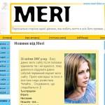 Сайт Мері (версія № 0)
