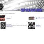 Сайт speedfire.com.ua