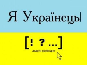 Український день незалежності наповнений неоднорідними почуттями