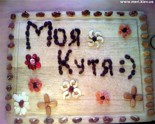 блюдо на рождество, рождественские блюда, украинская народная кухня, кутья