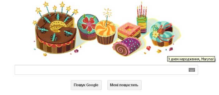 google, avatar, пошукова система гугл, з днем народження