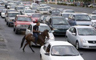 Епізод з історії про коней і автомобілі. Або про те, як коні змінили образ зі справжніх на залізних