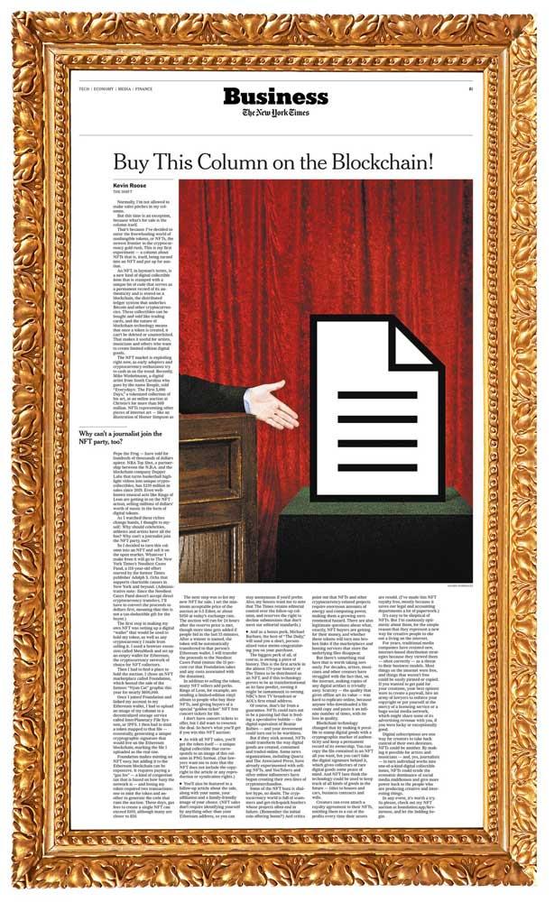Про НФТ і мистецтво, а також... статтю з Нью-Йорк Таймс. Та сама стаття з The New York Times про НФТ, яку було продано за 560 тисяч доларів