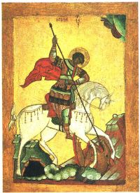 Святый Геогрие Победоносец, моли Христа Бога спастись душам нашим!
